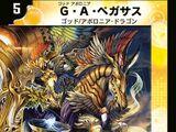 God Apollonia Pegasus