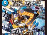 Giga Speed, D2W2