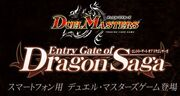 Entry Gate of Dragon Saga