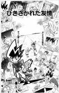 DM-SX Vol5-pg4