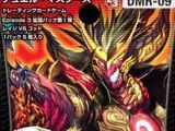 DMR-09 Episode 3: Rage vs God