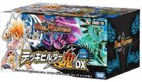DMX-10 pack