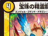Rosetta, Gem Dragon Elemental