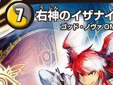 Zorro Star, Izanai's Right God