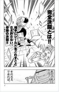 DM-Vol11-pg7