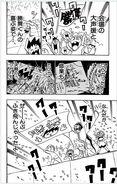 DM-Vol14-pg6