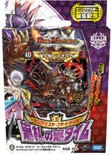 DMSD-15 King Master Start Deck: Onifuda's Onitime