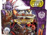 DMSD-15 King Master Start Deck: Onifuda's Onitime