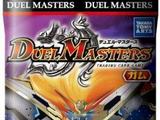 Duel Masters Gum