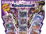DMD-19 Super Victory Deck: Annihilation Dragon Sword Diabolos