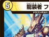 Fifth, Dragon Armored