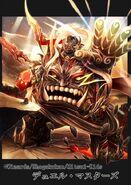 Aun Giant artwork