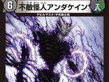 Underkane, Fearless Monster