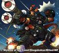 Shubain, the Avenger artwork