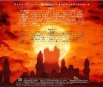 Birth of the Super Dragon soundtrack back