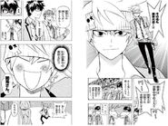 DM-Houden Gachi!! Volume 1 pg8 and 9
