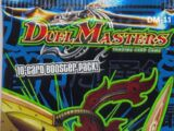 DM-11 Blast-O-Splosion of Gigantic Rage