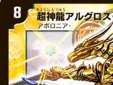 Algros Crusos, Super Divine Dragon