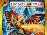 """Infinity """"Hidden Blade"""" Dragon"""