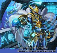 Newton, Aqua Ace artwork