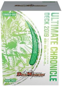 Dmbd-09