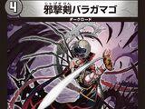Baragamago, Evil Strike Sword