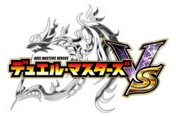 Duel Masters Versus logo