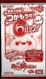 Grab It 6 Pack Volume 3
