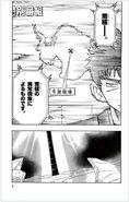 DM-SX Vol8-pg7