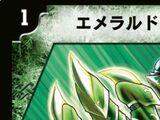Emerald Claw