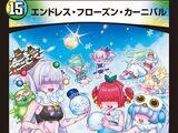 Endless Frozen Carnival