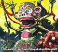 Vreemah, Freaky Mojo Totem artwork