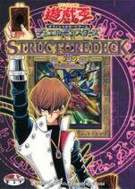 180px-StructureDeckSK2-JP