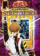 200px-StructureDeckKA-JP