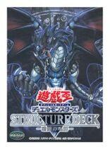 180px-StructureDeckSD12-JP