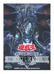 File:180px-StructureDeckSD12-JP.jpg
