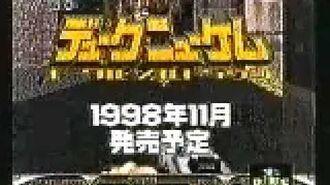 Total Meltdown - Japanese Trailer
