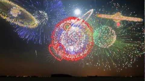 New Years 2013 - Synchronized Epic Music (Heart of Courage) - FWSim Fireworks Display - HD-0