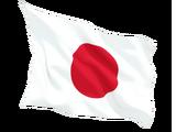 Rin Sasaki