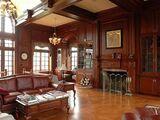 Vasilyev Mansion/Living Room
