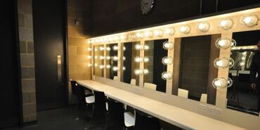 Lumos Broadcasting Center/Dressing Rooms