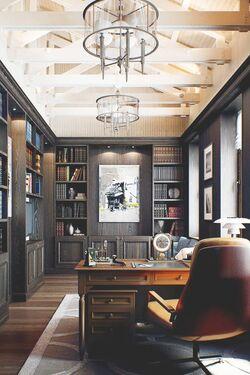 Kit's Office