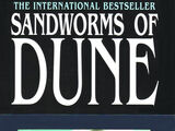 Песчаные черви Дюны