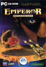 Emperor-battle-for-dune-russia-front-cover