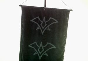 Jihad flag 2003