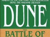 Дюна: Битва за Коррин