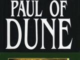 Дюна: Пол