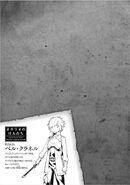 DanMachi Manga Volume 2 24