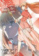 Sword Oratoria Manga Volume 7 Inside Cover