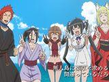 DanMachi II OVA